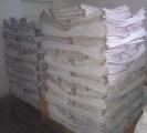 Бумажные мешки - 3х-слойные (крафт)