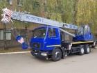 Новый автокран КС-5571ВY-С-22 Машека 32 тонны на шасси МАЗ