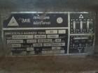 Электродвигатель МО160М-4, 18,5кВт/1450об