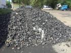 Уголь с доставкой прямо под Ваш дом! Дешево!