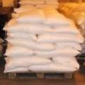 продам сахар оптом от 500 кг урожай 2016 года