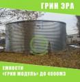 Склады для хранения КАС, жидких удобрений