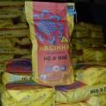 Семена подсолнечника НС-Х-496 (фракция эконом, 10 кг/пе)
