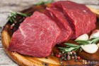 Продаем мясо говядину HALAL на экспорт