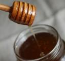 Продам свіжий мед
