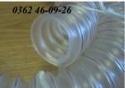 Шланг полиуретановый для зерна