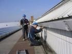 Обследование зданий сооружений и технический надзор