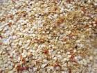 Семена перца чили