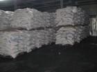 Распродажа сахара урожай 2015г.