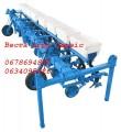Культиватор КМН-5,6-01 для междурядной обработки кукурузы и подсолнуха