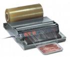 """Оборудование ВХ-450 """"Горячий стол"""" для упаковки в пищевую стретч п..."""