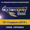 Конференция «Зерно Причерноморья»
