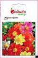 Жоржина Ідеал суміш насіння квітів Садиба Центр Hem Zaden 0, 10 г