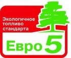 Продаем Евро 5 дизтопливо наивысшего качества от 30м
