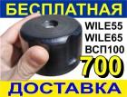 Крышка для влагомеров WILE-55, WILE-65, ВСП-100
