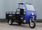 Продам трицикл Hercules Q1 200