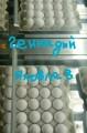 яйца куриные —1. Export #eggs.