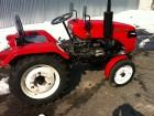 Міні трактор XINGTAI XT220 (Сінтай) доставка по Україні!