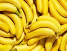 Оптовая продажа банана