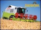 Уборка зерновых и масличных культур