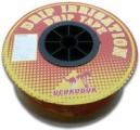 Ћента дл¤ капельного полива Drip Tape UCHKUDUK 20 см 1000м