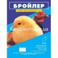 БМВД, премикс  для свиней, КРС, домашней птицы