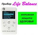Ѕиорезонансный прибор Life Balance дл¤ здоровь¤.