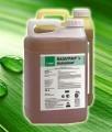 Гербицид Базагран БАСФ (Bazagran BASF) Германия