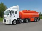 Продам дизельное топливо ЕВРО 5 (Белоруссия) , авиа керосин