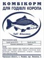 омб≥корм дл¤ риби