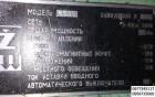 горизонтальный консольно-фрезерный станок 6Р80Г с поворотным столом - Превью изображения 2