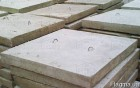 Плита тротуарная бетонная 8К8 1х1х0,08 м (б/у)