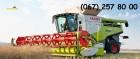 Продажа сельхозтехники из Европы и Америки