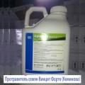 Винцит Форте к.с