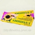 """јмипол-"""" (амитраз, тимол) 10 полосок в 1 уп.ставить в холодный период."""
