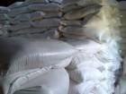 Продаем свекольный сахар 2016-года, в мешках по 50 к