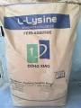 Лизин, метионин, треонин, Витамины, кормовые добавки, Премиксы - Превью изображения 4