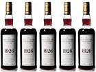 уплю коллекционный виски, дорогой конь¤к, элитное вино