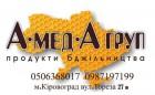 Закупівля меду оптом центральна Україна