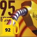 Продам Бензин Аи-95 Аи- 92.  Cамая низкая цена
