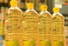 Подсолнечное масло рафинированное дезодорированное вымороженное