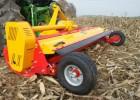 Измельчитель пожнивных остатков кукурузы подсолнечника ПРР-280