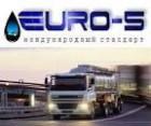 євро 4 євро 5 продам качественно дизельне паливо Херсонская обл