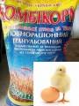 "Комбикорм для цыплят кур-несушек, старт, ТМ""Стандарт-Агро"""