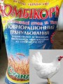 "Комбикорм для цыплят кур-несушек, рост, ТМ""Стандарт-Агро"""