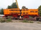 Причеп тракторний самосвальний (зерновоз) 2ПТС-9, 3 ПТС-12, НТС-16.