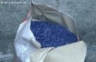 Компания Агро-Успех  продает семена  подсолничника