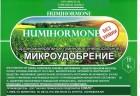 """Гуматы  """"humihormone"""""""