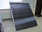 вакуумные трубчатые солнечные коллектора SCC-58-1800-20