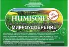 "Гуматы  ""humisoils""."